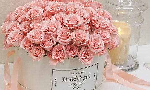 Daddy's girlボックスフラワー