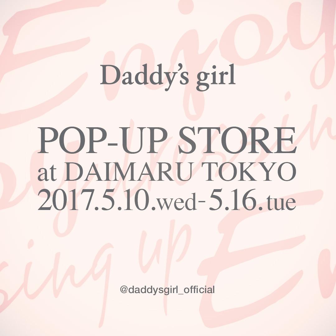 Daddy's girl ポップアップストア in 大丸東京店
