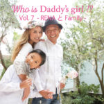 【連載企画FINAL】Who is Daddy's girl !? Vol.7