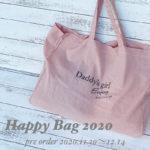 Daddy's girl. 2020年 【HAPPY BAG】福袋予約受付開始
